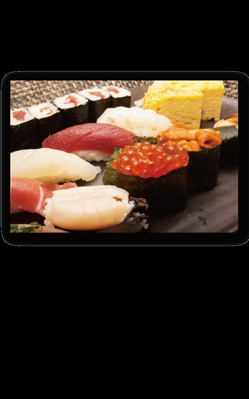 ダイニング 寿司